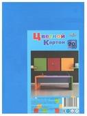 Цветной картон Офис Апплика, A4, 20 л.