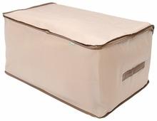 HOMSU Чехол для одеял, подушек и постельного белья HOM-809