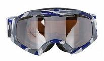 Маска Oakley Catapult Goggle