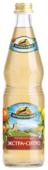Газированный напиток Черноголовка Экстра-ситро