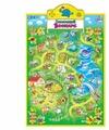 Электронный плакат Kribly Boo Говорящий зоопарк