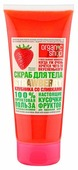 Organic Shop Скраб для тела Клубника со сливками