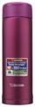 Классический термос Zojirushi SM-AGE50 (0,5 л)