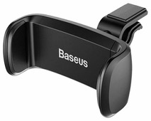 Держатель Baseus Stable Series Car Mount (Sugx-01)