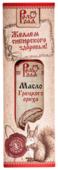 РадоГрад Масло грецкого ореха в подарочной упаковке