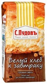 С.Пудовъ Смесь для выпечки хлеба Белый хлеб к завтраку, 0.5 кг