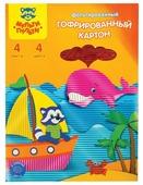 Цветной картон гофрированный фольгированный Мульти-Пульти, A4, 4 л., 4 цв.
