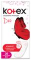 Kotex прокладки ежедневные Super Slim Deo daily