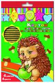 Цветной картон гофрированный, металлизированный 33999 Феникс+, A4, 4 л., 4 цв.