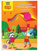 Цветной картон гофрированный флуоресцентный Мульти-Пульти, A4, 4 л., 4 цв.