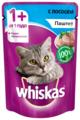 Корм для кошек Whiskas беззерновой, с лососем 85 г (паштет)