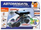 Набор Играем вместе Автомобиль на солнечных батареях (TXG-173-R)