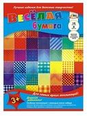 Цветная бумага Мозаика Апплика, A4, 16 л., 8 цв.
