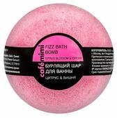 Cafemimi Бурлящий шар для ванны Цитрус и вишня 120 г