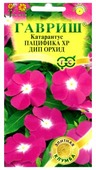 Семена Гавриш Элитная клумба Катарантус Пацифика XP Дип Орхид 7 шт.