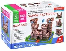 Конструктор Master IQ² Brick Style 1309 Замок Кастелло