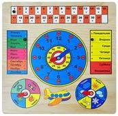 Календарь Мастер игрушек с часами IG0058