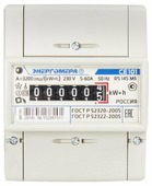 Счетчик электроэнергии однофазный однотарифный Энергомера CE 101 R5 145 M6 5(60) А