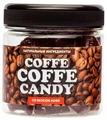 Леденцы Caramila Coffe coffe candy со вкусом кофе 110 г