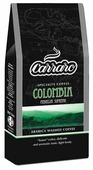 Кофе молотый Carraro Colombia