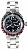 Наручные часы Восток 960762