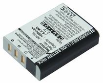Аккумулятор Pitatel SEB-PV200