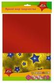 Цветная фольга Звезды Апплика, A4, 5 л., 5 цв.