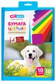 Цветная бумага самоклеящаяся, в ассортименте ArtSpace, A4, 10 л., 10 цв.