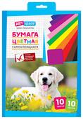Цветная бумага самоклеящаяся ArtSpace, A4, 10 л., 10 цв.