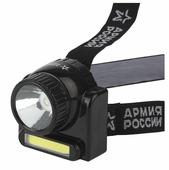 Налобный фонарь ЭРА Армия России GA-501 Гранит