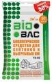 BioBac Биологическое средство для выгребных ям и септиков BB-YS-60 0.1 кг