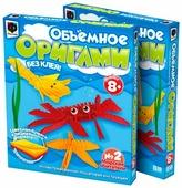 """Фантазёр 956002 Объемное оригами """"Морские обитатели"""""""