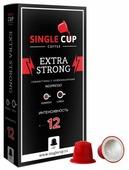 Single Cup Coffee Кофе в капсулах Single Cup Extra Strong (10 шт.)