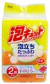 Губка для посуды OHE Awa Qutto Soft Sponge 2 шт
