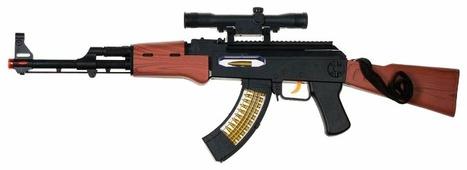 Автомат ABtoys Arsenal (ARS-242)