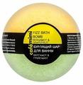 Cafe mimi Бурлящий шар для ванны Бергамот и грейпфрут 120 г