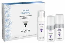 Набор Aravia Professional Идеальное увлажнение