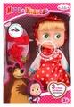 Интерактивная кукла Карапуз, Маша и Медведь, в платье в горох, 15 см 83030B