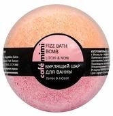Cafemimi Бурлящий шар для ванны Личи и Нони 120 г
