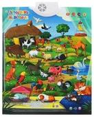 Электронный плакат Рыжий кот Домашние животные