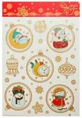 Наклейка интерьерная Феникс Present Веселые снеговики в золотом 30 х 38 см