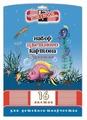 Цветная бумага Водный мир KOH-I-NOOR, A4, 16 л., 8 цв.