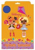 Цветная бумага Lalaloopsy Action!, A4, 10 л.