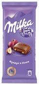 Шоколад Milka молочный с фундуком и изюмом