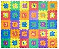Коврик-пазл Funkids Алфавит-1 (KB-007R-NT)