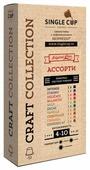 Single Cup Coffee Кофе в капсулах Single Cup Ассорти (10 шт.)