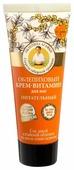 Рецепты бабушки Агафьи Крем-витамин для ног питательный облепиховый