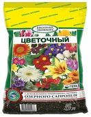Биогрунт Гера цветочный 5 л.