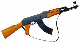 Винтовка Gonher Assault Rifle (137/6)
