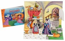 Айрис-Пресс Игровой набор Волшебный театр Золушка